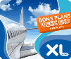 XL : Bons plans week-end