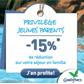 CENTER PARCS : Privilèges jeunes parents avec 15% de réduction sur votre séjour en famille